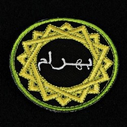 Hassassin Bahram Infinity Patch