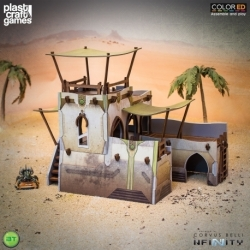 PCG: FUNDUQ SECURITY OUTPOST