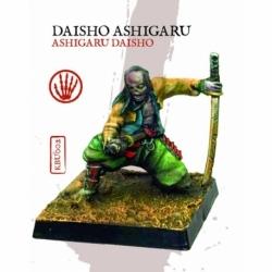 ASHIGARU DAISHO