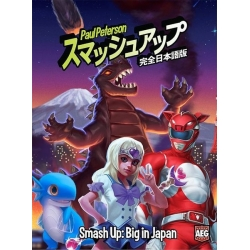 Smash Up Big In Japan (Inglés)