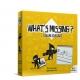 What's Missing ¿Qué falta? es un juego de imaginación y arte en el que tienes que dibujar para que tus amigos adivinen la imagen