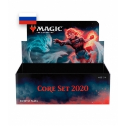 Russian Core 2020 booster box - Magic the Gathering cards