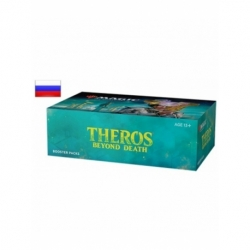 Russian Theros Beyond Death booster box - Magic the Gathering cards