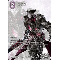 Final Fantasy Tcg Opkit Glauca (20 + 5) Mar21