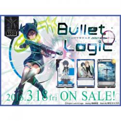 Luck & Logic - Trial Deck: Bullet Logic - JP