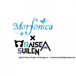 Weiß Schwarz - Extra Booster Display: Morfonica×RAISE A SUILEN (6 Packs) - JP