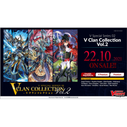 Cardfight!! Vanguard overDress Special Series V Clan Collection Vol.2 Booster Display (12 Packs) - EN