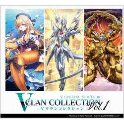 Cardfight!! Vanguard overDress - Special Series V Clan Collection Vol.1 Booster Display (12 Packs) - JP