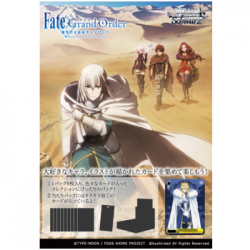 Weiß Schwarz - Booster Display: Gekijouban Fate/Grand Order (16 Packs) - JP