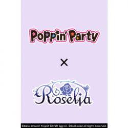 Weiß Schwarz - Extra Booster Display: Poppin'PartyxRoselia (6 Packs) - EN